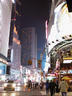 Times Square, NYC...