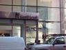 Ah yes, the Merrill Lynch Hugo Boss store......